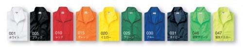 00006_colors