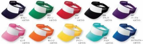 707-colors