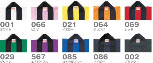 8888_01_colors