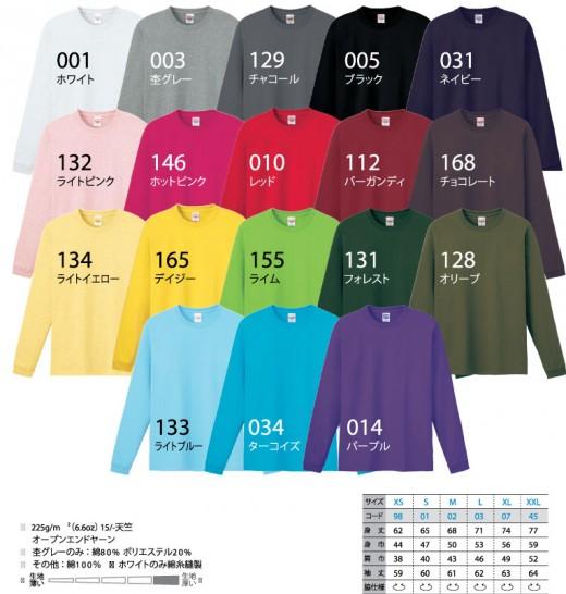 Printstar00159-HGL_colors