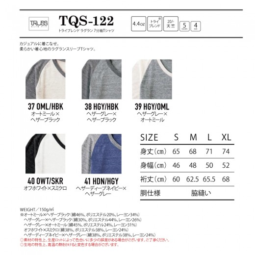 TRS122_col