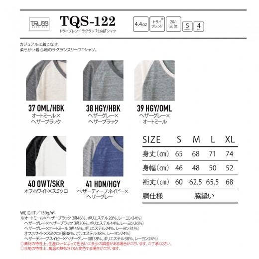 TRS122_col