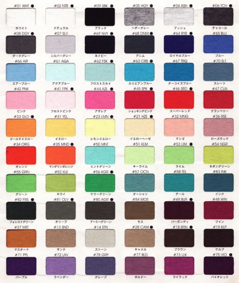 cross_stitch_1116_colorcard