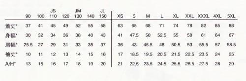 cross_stitch_1116_sizes