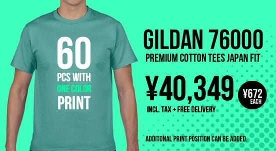 Summer Special Gildan Premium Tees 60 pcs