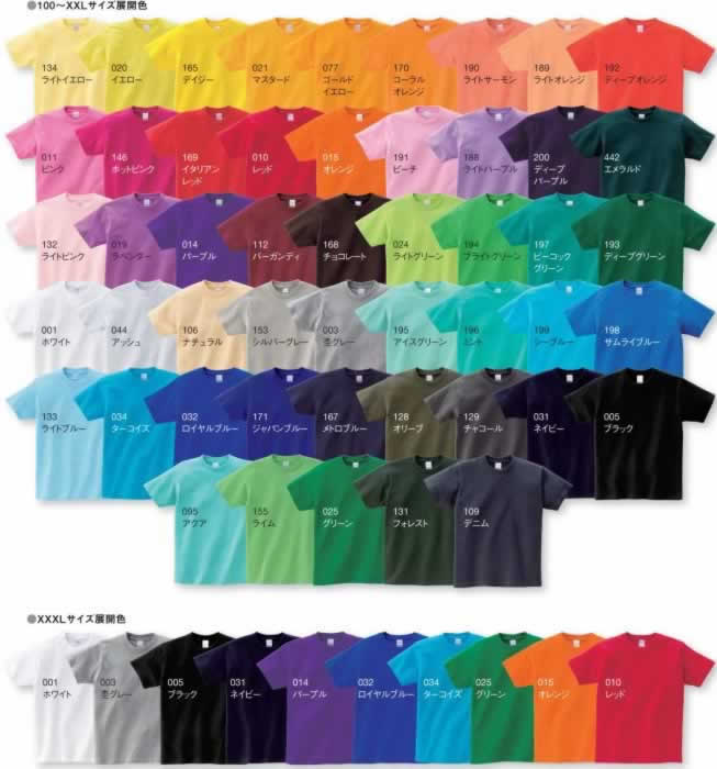 printstar-085-cvt-colors