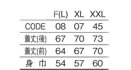 00006_sizes