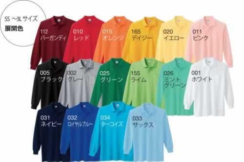 00169-LVP colors