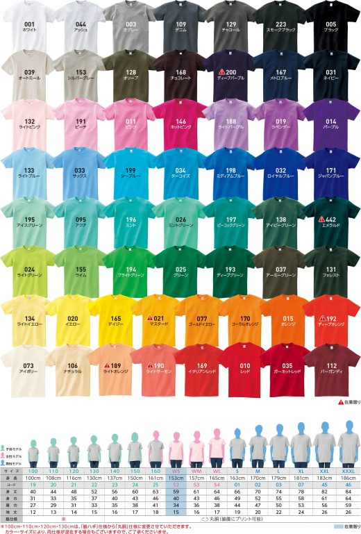 Printstar 085-CVT 5.6oz Tシャツ