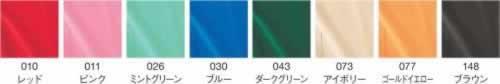 120-colors