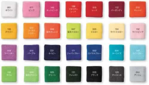 550-colors