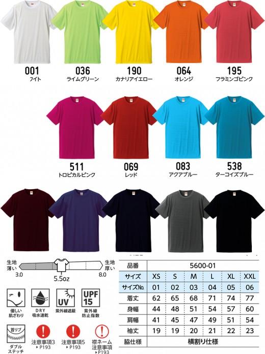 5600-colors800x800