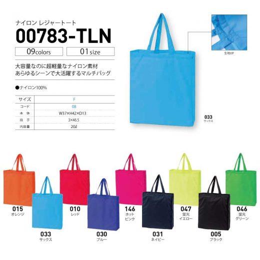 Printstar 783-TLN