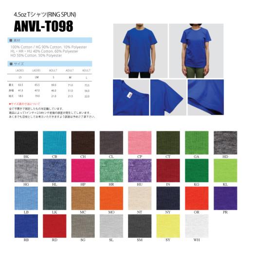 anvilT098-col