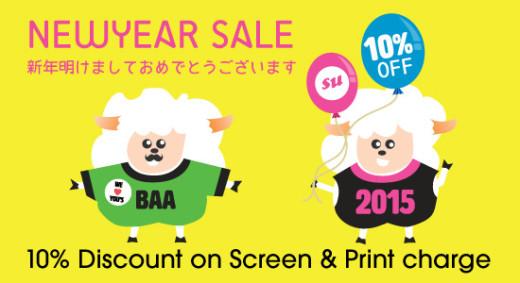 newyear-sale