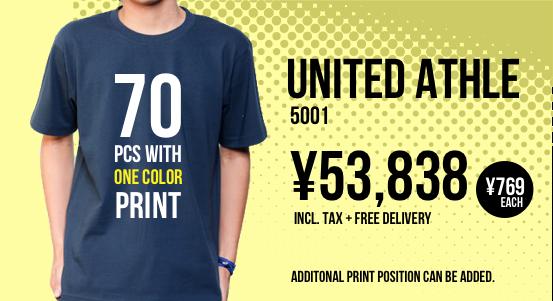 United Athle 5001 70 pcs